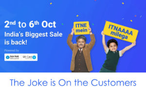 Flipkart's Big Billion Days Sale – The Joke is On Us