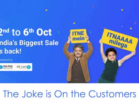 Flipkart's Big Billion Days Sale – The Joke is On Us